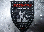 BATHORY ...( black metal)   out of stock