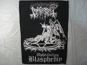 ABHORER ...( black metal)   <102>