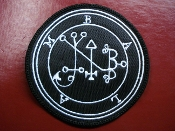 BALAM... DEMON SIGIL ...(black metal)    D036*
