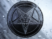 LEATHER BACKPATCH TOOLING & CARVED PENTAGRAM (black metal)LBK04