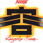 ACCEPT (Germany) - Kaizoku-Bam (EP) Limited Color Vinyl